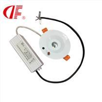 3W非持續式應急燈嵌入式安裝LED應急天花燈