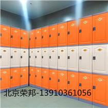 太原ABS全塑更衣柜儲物柜廠家規格