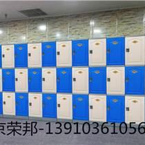 包頭市ABS全塑儲物柜浴室更衣柜