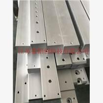 扬州 长年大量供应扁铝型材