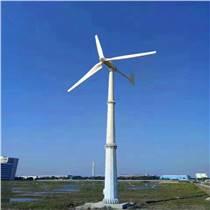 晟成1000w并網型永磁風力發電機 專業生產商