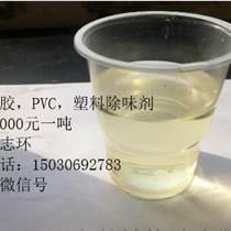 供應橡膠助劑,塑料助劑,再生膠除味劑