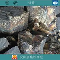 供應中碳錳鐵7520煉鋼鑄造脫氧劑
