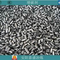 嘉盛冶煉供應煤質、石墨、石油焦增碳劑
