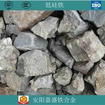 供應低硅鐵 工業配重金屬合金添加劑