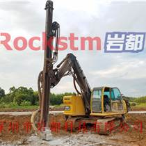 挖改钻机挖机变钻机静爆打孔高效快捷矿山施工设备