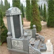 供西宁墓碑雕刻和青海石碑公司