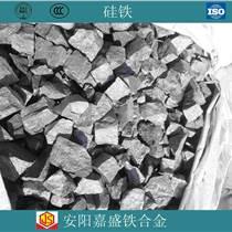 供應硅鐵 煉鋼鑄造脫氧劑孕育劑