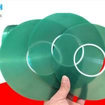 pet高溫膠貼紙無線充用綠色高溫膠帶