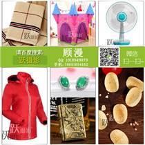 南京商業攝影 嬰幼兒車床服裝配飾營養品拍照寶貝拍攝躍