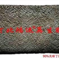 再生丁腈膠 丁腈再生膠生產