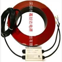电力专家指定选用的CT取电装置 深圳嘉创达