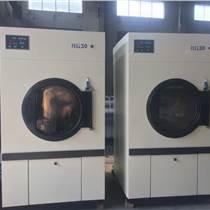 30公斤電加熱烘干機\30公斤毛巾烘干機多少錢