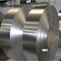 1100環保鋁帶 食品包裝鋁帶 氧化鋁帶 規格齊全