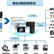 點膠機控制卡 視覺定位控制系統