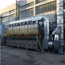 有機廢氣處理成套設備催化燃燒嘉特緯德五道安全措施安全