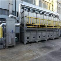 噴漆廢氣處理催化燃燒設備免維護運營成本低