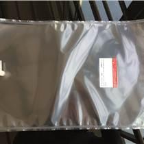 泰德拉聚氟乙烯膜氣體采樣袋