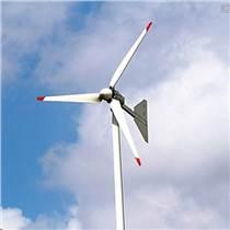 晟成2KW風力發電機 小型家用
