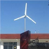 晟成300瓦風力發電機