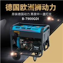 5KW等功率双电源发电机