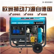 10kw開架式汽油發電機