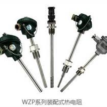 上仪WZP-230K热电阻