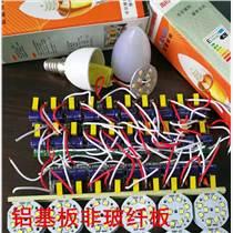 LED節能燈仿陶瓷環保節能