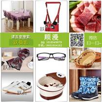 南京產品拍攝攝影寶貝網拍美工外包網店裝修設計躍攝影
