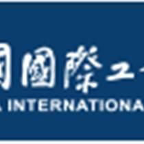 2019第21届中国国际工业博览会数控机床与金属加工