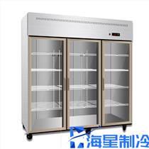 鄭州立式冷柜廠家 立式冷藏展示柜定做價格