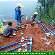 廣西果樹滴灌水肥一體化技術知識(南寧廣順公司提供)