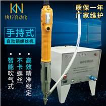 浙江臺州市場供應手持式自動螺絲機 擰一顆送一顆不卡料
