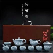 春节礼品茶具高档送礼茶具颜色釉茶具礼品