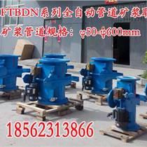 SLDN矿浆自动取样机规格,6寸8寸全自动矿浆取样机