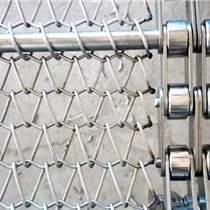 寧津定做網帶 眼鏡型網帶金屬網帶 塑料網帶 不銹鋼輸