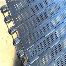 廠家直銷耐高溫傳動鏈板 倍速鏈傳動鏈條 沖孔不銹鋼輸