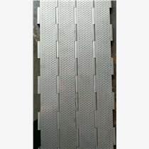 熱銷供應不銹鋼輸送鏈板 食品加工傳送鏈板烘干排屑機鏈