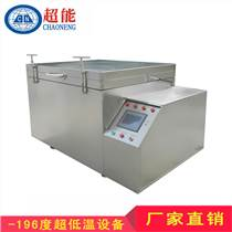 熱處理淬火專用液氮深冷箱