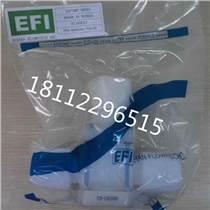 韓國EFI擴口閥門PFA氣動隔膜閥PFA手閥EF-M