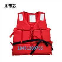 18年新标准船用渔检系带救生衣 救生艇救生筏用救生马