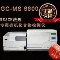 深圳大型實驗室高端儀器 REACH項目檢測