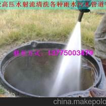 泰州姜堰區管道疏通市政清理箱涵集污池雨水池高壓清洗