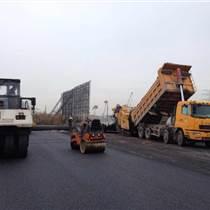 深圳路面沥青工程、柏油路工程承包施工厂家