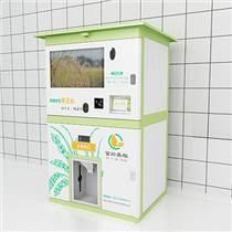 富裕嘉粮SSRM-3000智能现碾胚芽鲜米机 新零售
