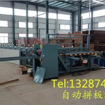 木工機械拼板機 拼板機廠家 拼板機價格