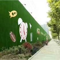 北京嘉銘工地人造仿真草坪廣告圍擋施工制作廠家