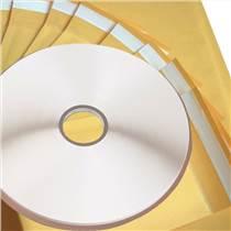 整箱加厚膠帶快遞專用膠帶一次性珠光膜破壞性雙面膠