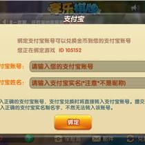 滁州牌類娛樂游戲定制開發軟件公司選明游