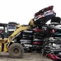 惠州回收报废车公司,24小时在线回收报废车